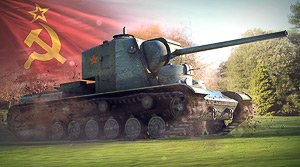 ����� ��� � World of Tanks