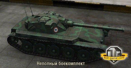 Почему в танках не открывается елка