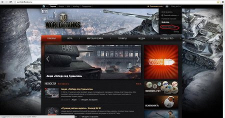 ���� ���� World of Tanks