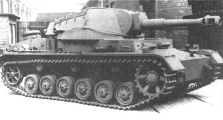 Немецкая самоходная артиллерийская