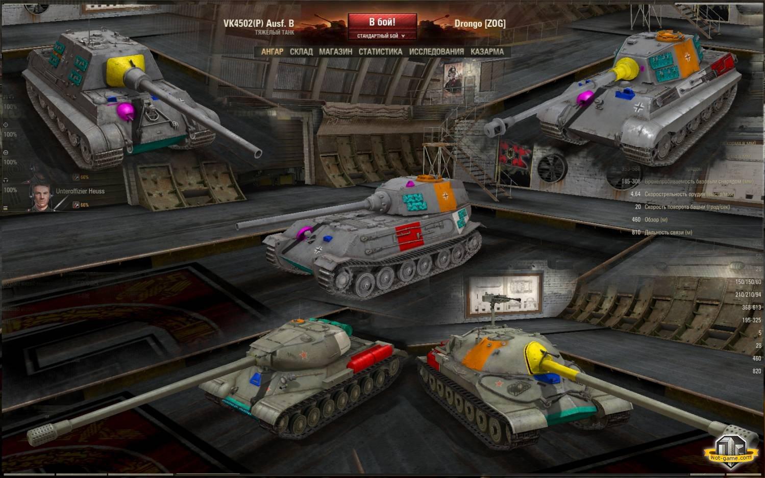 места пробития танков картинки таиланде очень любят