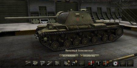КВ-3 – самый оптимальный «тяж»