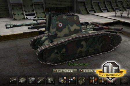 САУ уходят из World of Tanks. Но «Левша» еще остается