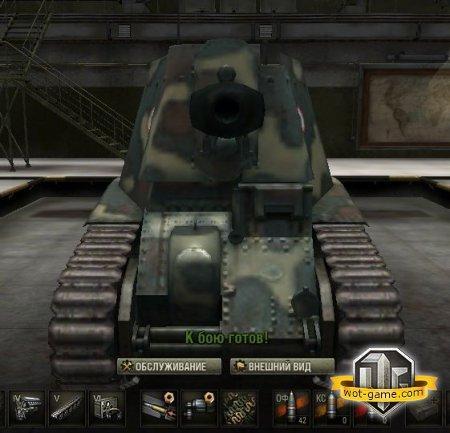 ��� ������ �� World of Tanks. �� ������ ��� ��������