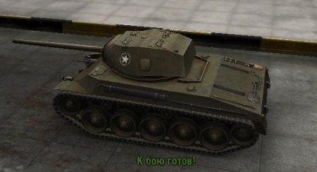 Т49. Самая оригинальная пт-сау World of tanks