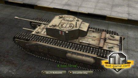 «Черчилль 1». Английский «корвет» в World of tanks