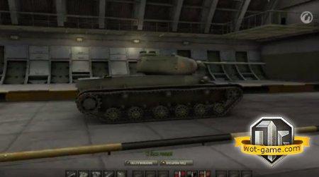 Замена танка Т-50-2