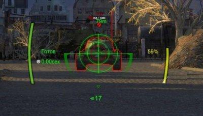 Прицел по типу WOWP для World of Tanks 0.8.7