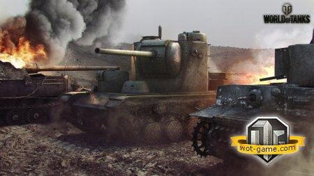 Обход с фланга – тактический прием в World of Tanks
