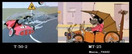 Замена Т-50-2 на МТ-25