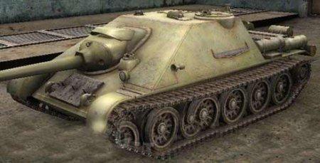 Противотанковая САУ СУ-122-44 в World of Tanks