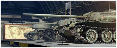 Новые танки СТ
