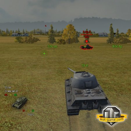 Minimalistic Sights прицел для World of Tanks 0.9.14