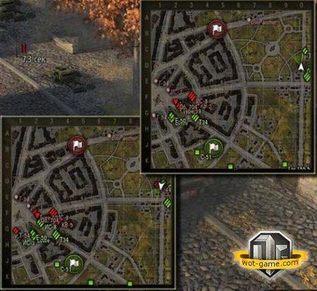 Мод - название танков на мини-карте для WOT 0.8.7