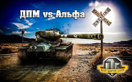 ���� �� ��� ��� ����� � World of Tanks