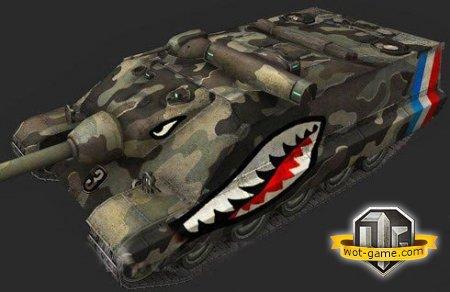 Устрашающий раскрас для AMX-50 Foch (155)