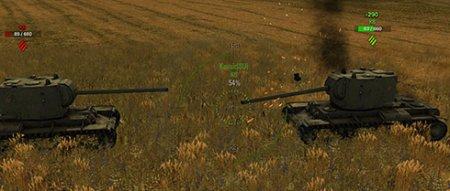 Экономить ХП (прочность танка) — это важно!