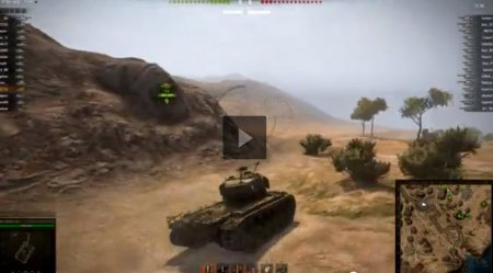 T26E4 SuperPershing � ��������� ������� 0.8.8. ������� ��� ��������?