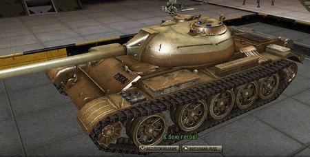 Позолоченный камуфляж Type 59 #1