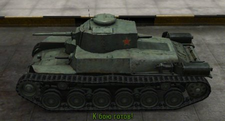 Type 2597 Chi-Ha. ��������� �������� World of Tanks