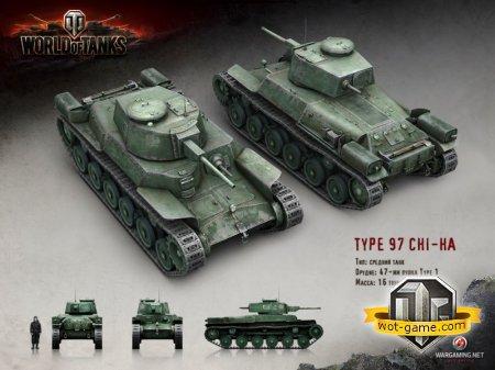 Type 2597 Chi-Ha. Китайский «японец» World of Tanks