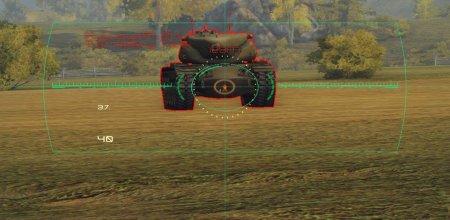Снайперский прицел бирюза для 0.8.7