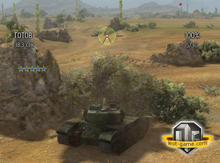 ���������� ������ ��� World of Tanks 0.9.14