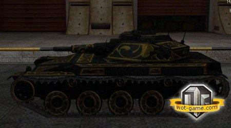 Экзотическая шкурка ELC AMX