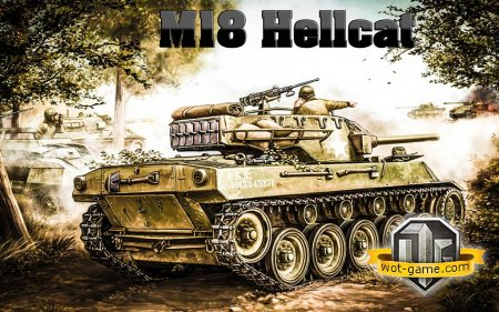 ���� �� M18 Hellcat (������� ������) � World of Tanks