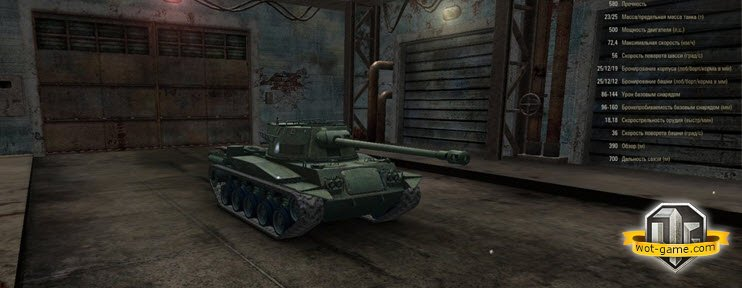 нагибучие танки world of tanks