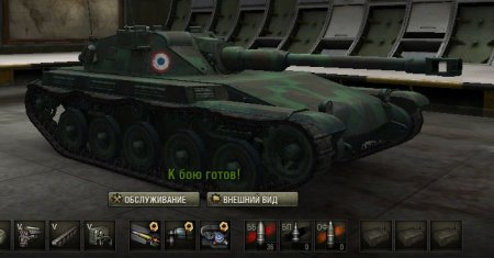«Елка» - разведчик World of Tanks