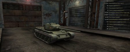 Обновление 0.8.9 World Of Tanks — как это будет