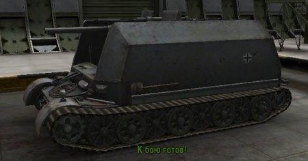 Pz.Sfl.IVc - новая немецкая «пэтэшка» в World of Tanks