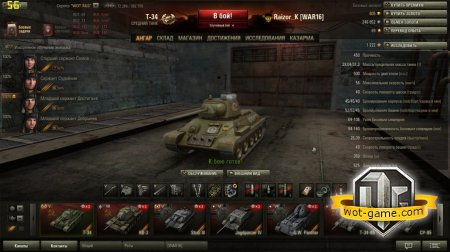 Обзор танка Т-34 в World of Tanks