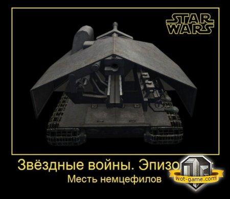 Waffentrager E-100 - имба, машина смерти, личный танк Чака Норриса
