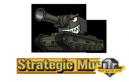 �������������� ������� �� Strategic Music