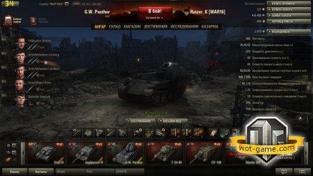Мод ангара, посвященного к празднику День Победы для World of Tanks