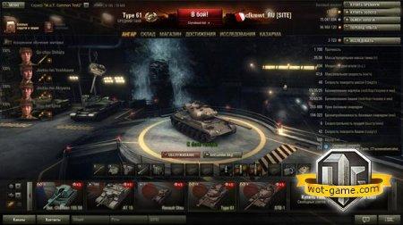 Ангар завод танков для WOT 0.8.9-0.8.10
