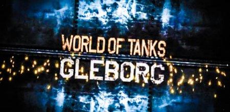 Сборка модов от Глеборга для World of Tanks 0.9.2