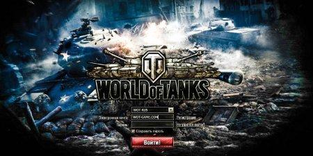 Запоминание сервера для World of Tanks 0.9.1.