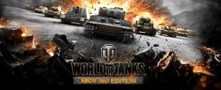 World of Tanks вышла на Xbox 360