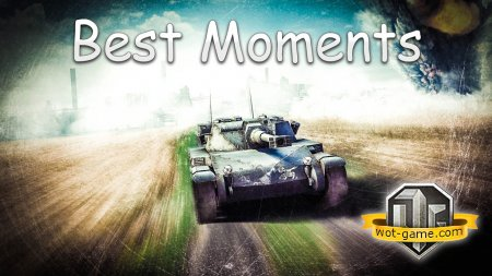 "Передача ""Best Moments"" - стань популярным в World of Tanks!"