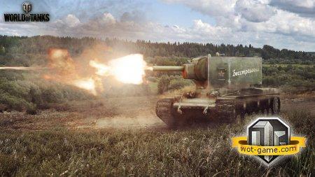 Какое орудие выбрать на КВ-2 в World of Tanks?
