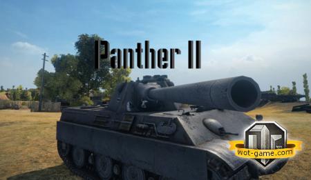 Гайд по немецкому среднему танку Panther II