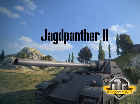 ���� �� �������� �� ��� Jagdpanther II