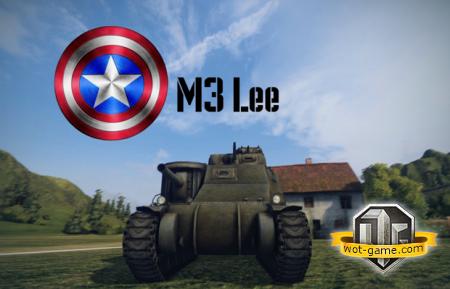 ���� �� ������������� �������� ����� M3 Lee
