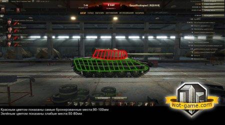 ���� �� �-44 � ���� World of Tanks