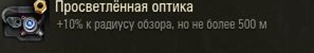 Знакомство с КВ-5 в World of Tanks