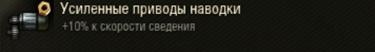 ��� ��������� ������ (��������) ���� � World of Tanks