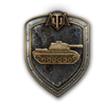 Знакомсто с Tortoise в World of Tanks